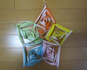 origamiyukinokessyou